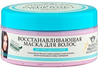 Planeta Organica Dead Sea Naturals Маска для поврежденных волос Восстанавливающая, 300 мл