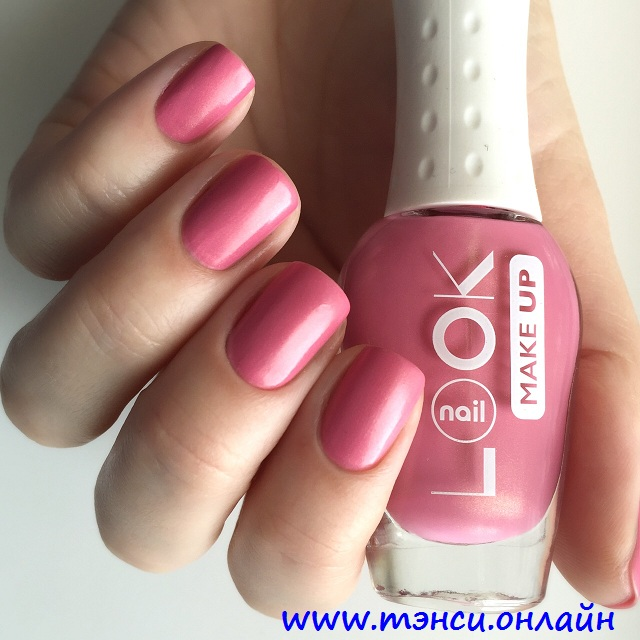 NailLOOK Nail Make-Up Soft Cream Lipstick 31435 отзывы