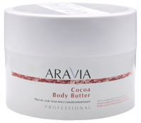 ARAVIA Organic Масло для тела восстанавливающее Cocoa Body Butter, 150 мл